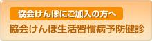 btn_examination01