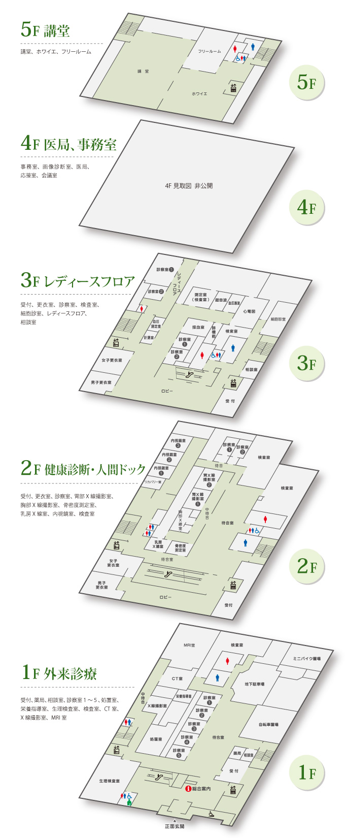 img_about_floorguide2